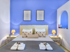 Agrimia Holiday Apartments, Plataniás