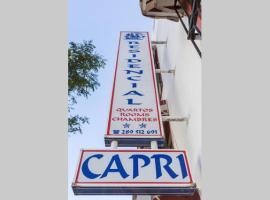 Residencial Capri, Albufeira