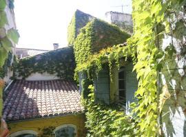 La Résidence Arles Centre, Arles