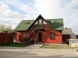 South Fort Holiday Home, Strelna
