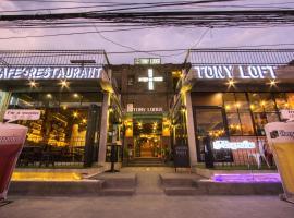 Khaolak Tony Lodge