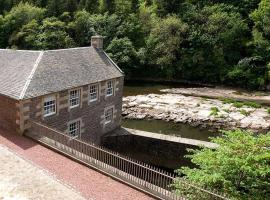 New Lanark Self Catering Waterhouses, Ланарк