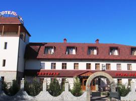 Stara Vezha Hotel, Boryspil'