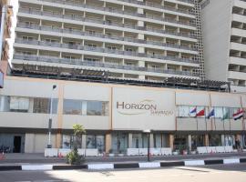 Horizon Shahrazad Hotel, Kair