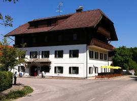 Gasthof Pension Steinberger, Sankt Georgen im Attergau