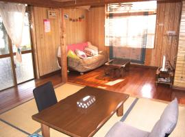 Guesthouse Pakira - Female Only, Ishigaki Island
