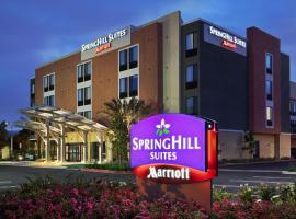 SpringHill Suites Irvine John Wayne Airport / Orange County, Irvine