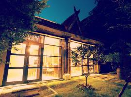 Hotel Siri, Lampang