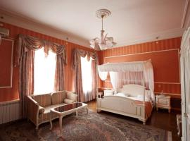 Sergievskaya Hotel, Nizhniy Novgorod
