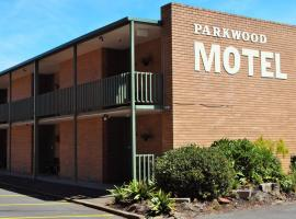 Parkwood Motel & Apartments, جيلونج