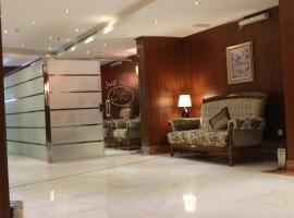Makarem Al Wisam Hotel
