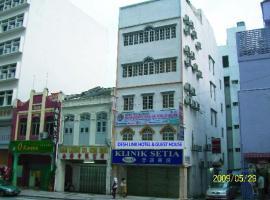 Desh Link Hotel & Guest House, Kuala Lumpur