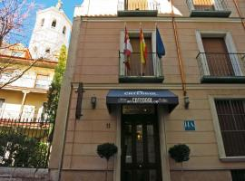 Hotel Boutique Catedral, Valladolid