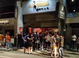 At Home Hostel & Pub, Fortaleza