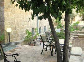 Heart of Jerusalem - Magas House, Gerusalemme
