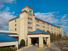 Holiday Inn Express Chicago-Palatine/North Arlington Heights