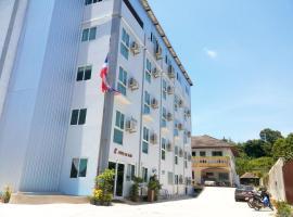 Hotel De Ratt, Phuket