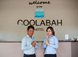Coolabah Hotel
