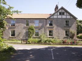 The Cornmill, Kirkbymoorside