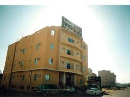 Yaqout Al Aroosa Furnished Apartments, Taif