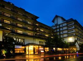 Tokiwa, Yamaguchi