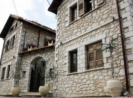 Abelos Stone Houses, Áyios Ioánnis