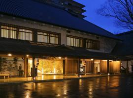 Sakan, Sendai