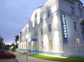 Snegurochka Hotel, Kostroma