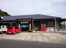 Maedakeso, Yakushima