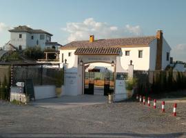 Apartamentos Turístico Rurales Vía Verde del Aceite, Alcaudete