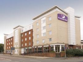 曼徹斯特市中心普瑞米爾酒店- 丁斯蓋特湖