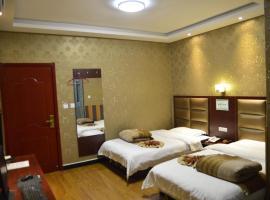 Shunda Xian Xianyang Airport Hotel, Xianyang