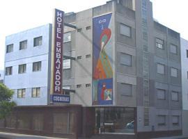 Hotel Embajador, Rosario