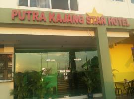 Putra Kajang Star Hotel, Kajang