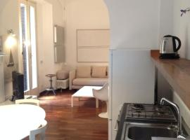Lovelyapart Rome - Testaccio