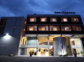 Inter-Hôtel Les Trois Roses, Corenc