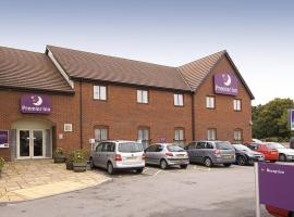 Premier Inn Manchester Trafford Centre North, Manchester