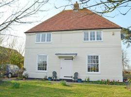 Rowan House, Littlebourne
