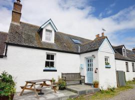 2 Tarrel Farm Cottages, Rockfield