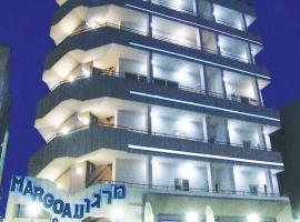 Margoa Hotel Netanya, Netanya
