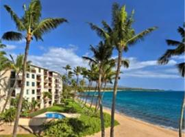 Kihei Beach Resort by Property Management INC
