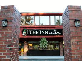 The Inn at Crumpin-Fox, Bernardston