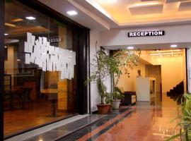 Hotel Beena Inn, Rānchī