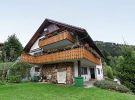 Ulla, Schönau im Schwarzwald