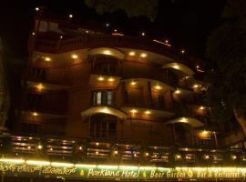 Parklane Hotel, Mysore