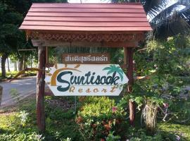 Suntisook resort, كوياوْ نوي