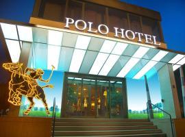 폴로 호텔