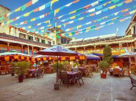 Lhasa Badacang Hotel, Lhasa