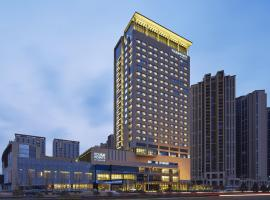 Four Points By Sheraton Guilin Lingui, Lingui