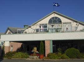 Hôtel Z Plaza Hotel, Victoriaville